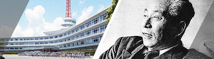 松前重義 名言 東海大学