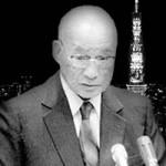 【第4代経団連会長】土光敏夫の名語録・名言集