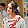 【全文版】ドラマ『マザー・ゲーム』(第1話) の名台詞・名言集