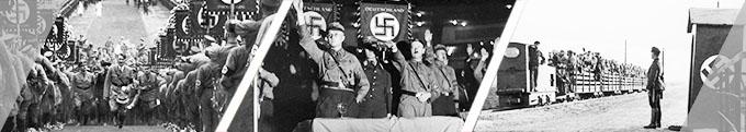 ナチスドイツ名言