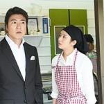 【全文版】ドラマ『マザー・ゲーム』(第5話) の名台詞・名言集