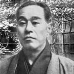【学問のすすめ】福沢諭吉の言葉・格言・名言集