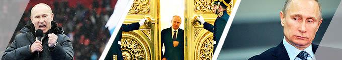 プーチン 名言 語録