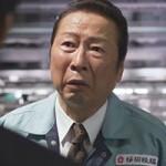 【全文版】ドラマ『下町ロケット』(第6話)の名語録・名言集