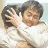 【全文版】ドラマ『下町ロケット』(第9話)の名語録・名言集