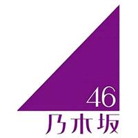 乃木坂 名言 名語録