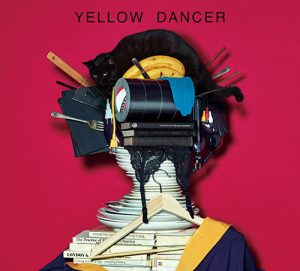 YELLOW DANCER 時よ