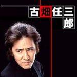 ドラマ『古畑任三郎』の名セリフ・名言集