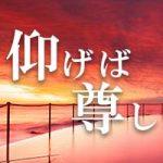 ドラマ『仰げば尊し』の名セリフ・名言集