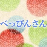 NHK連続テレビ小説 べっぴんさん 朝ドラマ 名言