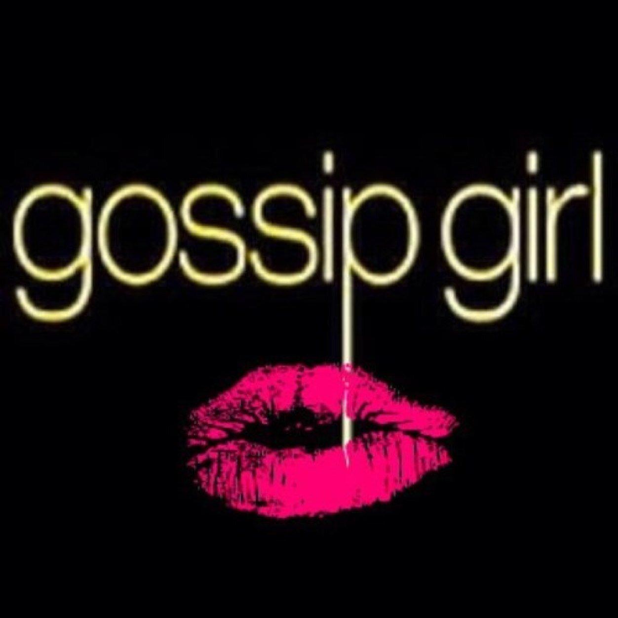 ゴシップガール 名言 gossipgirl