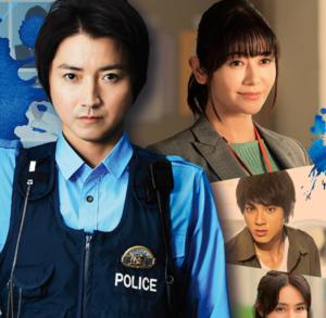 ドラマ『青のSP(スクールポリス) 学校内警察・嶋田隆平』の名セリフ・名言集